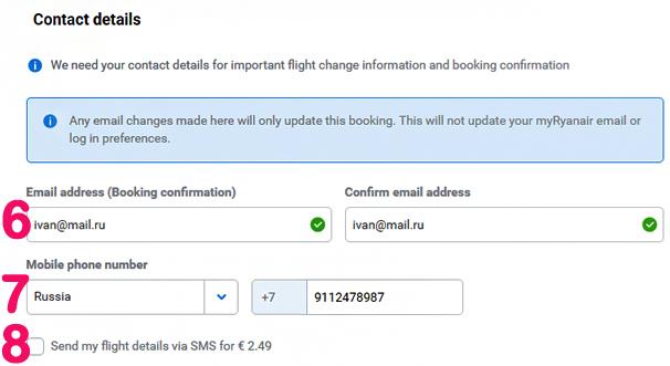 На белорусском вокзале можно купить авиабилеты