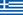 Пляжный отдых на Средиземном море: Греция vs Италия Пляжный отдых на Средиземном море: Греция VS Италия gr