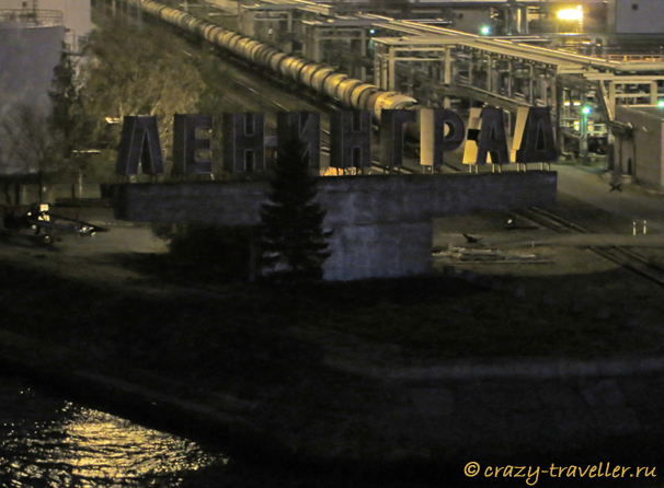 паром Принцесса Мария петербургский порт Ленинград