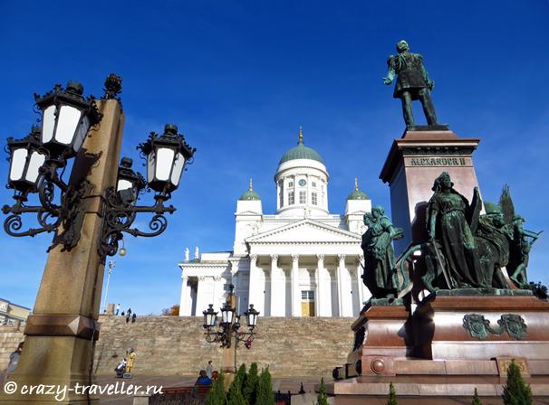 Кафедральный собор памятник Александру II Сенатская площадь Хельсинки