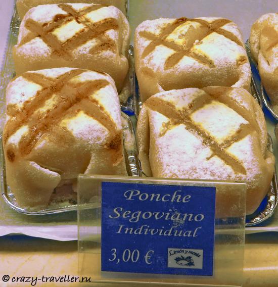 поездка из Мадрида Сеговия: однодневная поездка из Мадрида ponche segoviano